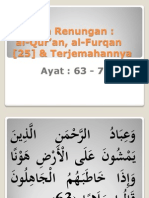 ciri-ciri Ibad al-Rahman