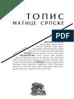 летопис матице српске 487_1-2