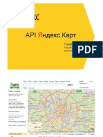 API Яндекс.Карт