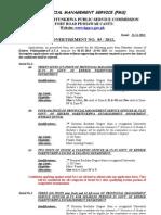 Advt No.5 2012