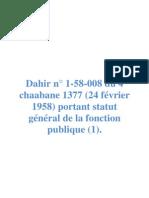statut de la fonction publique au Maroc