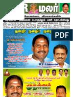 NR Malar 11th Issue