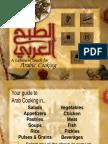 arabian Cooking