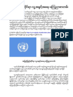 Universal Declaration of Human Right in Burmese