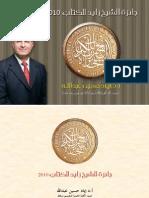 Dr. AYAD Booklet