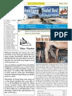 Chhaktiang Thalai Arsi- Vol.1 - No. 7, October (2010)