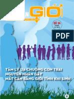 Gender Magazine 34