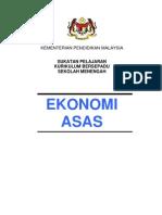 sukatan pelajaran ekonomi asas