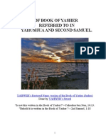 Book of Yasher