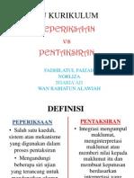 exam vs pbs
