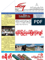 Nov-2012.pdf
