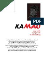 KAMAO
