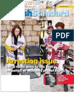 New Jersey Jewish Standard, December 28, 2012