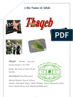 1st Volume of Thaqeb