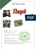 1st Volume of Thaqeb