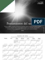 2008 - Cuaderno de SEÑALES #15 (Suplemento)