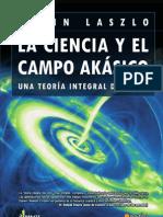 La ciencia y el campo Akasico