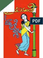 Vaijayanthi by Meera Lakshmi