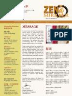 Kwan Yin Chan Lin - Zen Mirror - Dec 2012 Breathing in MRT (Train)