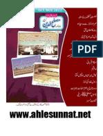 Monthly Muslehuddin Oct-Nov 2012 [the Magazine of Ahle'Sunnah Network]