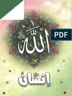 Allah Aur Insaan