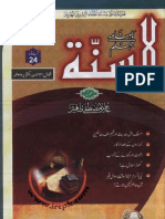 Assunnah 24