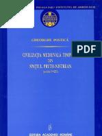 Gheorghe Postică, Civilizaţia medievală timpurie din spaţiul pruto-nistrean (secolele V-XIII), Bucureşti, Ed. Academiei Române, 2007, 487 p.