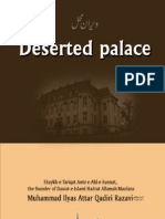 Deserted Palace