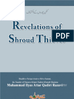 Revelations of Shroud Thieves
