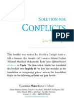 Solution for Conflicts