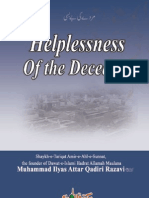 The Helplessness of Deceased