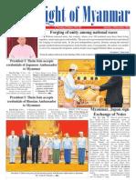 New Light of Myanmar (29 Dec 2012)