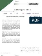 Aayat Al Kursi