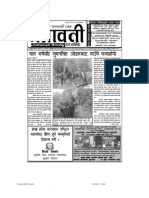 Netrawati 2069.9.12.pdf