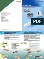 Hydraulic Marine Machinery