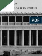 Η Αρχαία Αγορά -2- http://www.projethomere.com