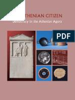 Η Αρχαία Αγορά -3- http://www.projethomere.com