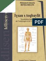 Vocabulaire kabyle de l'ostéologie et de l'orthopédie