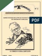 Asirem Amazigh N°2  Bulletin des Etudiants Berbèristes de Tamesna (Rabat).