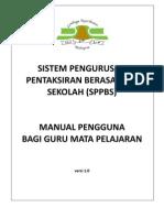 Manual Guru Mp