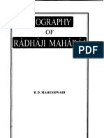 Biography of Radhaji Maharaj