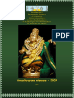Adhyana utsavam at thirumala and srirangam