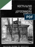 Baranovsky