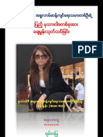 Love_and_Live_In_Diversity_Community.pdf