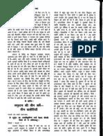 Gurudev Amritvaani 4sss04