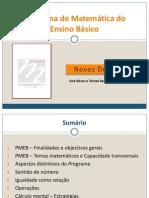 PMEB-EE1