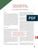 El Instituto Cerventes y su implantación en Asia