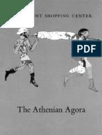 Η Αρχαία Αγορά-4-http://www.projethomere.com