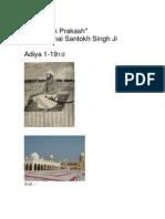 Sri Nanak Prakash in English