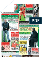 Elheddaf 31/12/2012